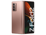 GalaxyZFold2_Back115_MysticBronze
